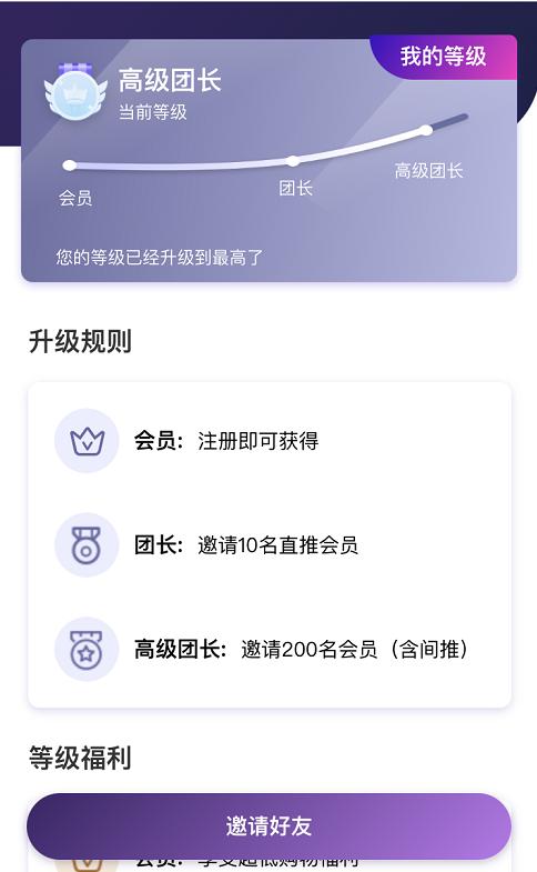 [京东福利购]鲸客全场一元包邮,自购分享都可以赚钱 第4张