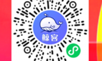 [京东福利购]鲸客全场一元包邮,自购分享都可以赚钱